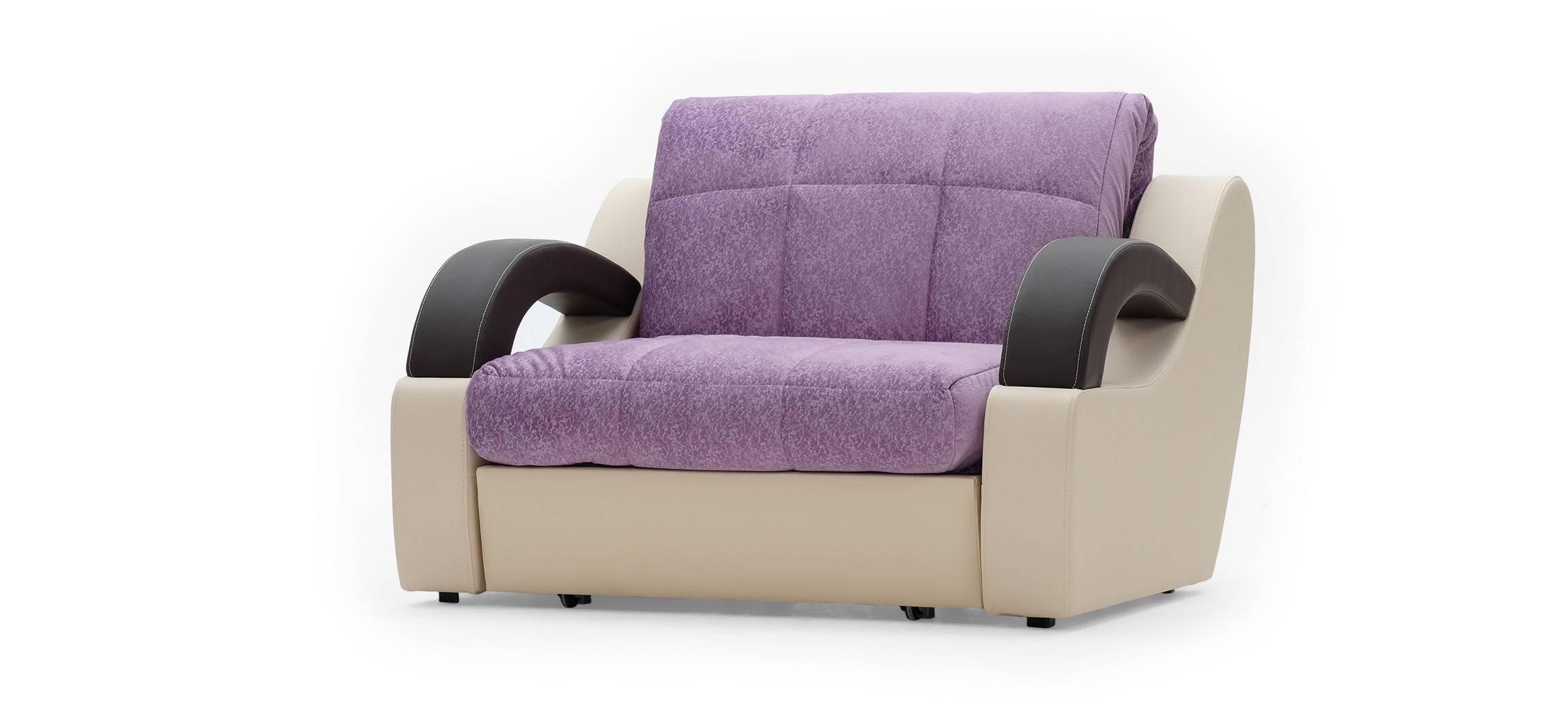 МАДРИД Кресло-кровать Olivia фиолетовый кожзам бежевый