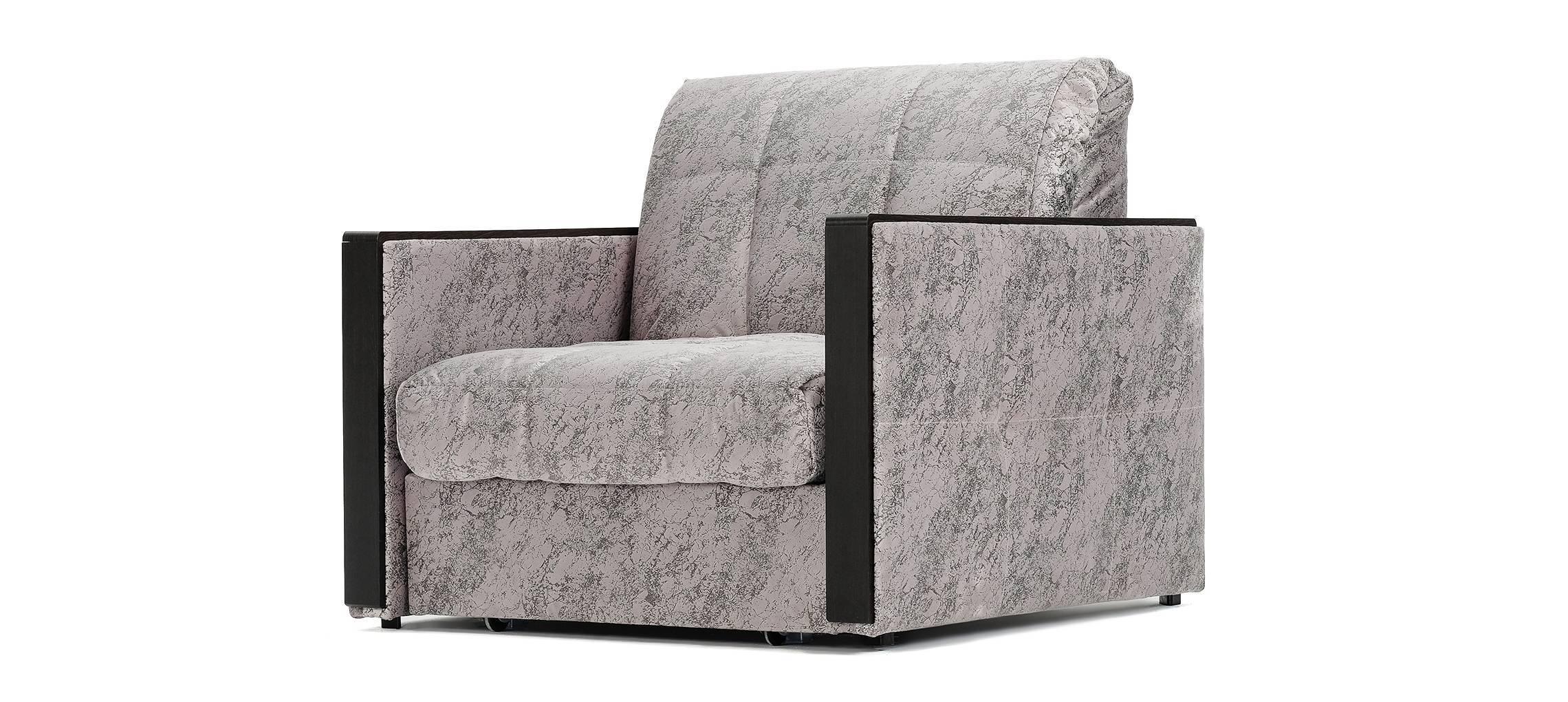 ЛИОН Кресло-кровать Marble серый