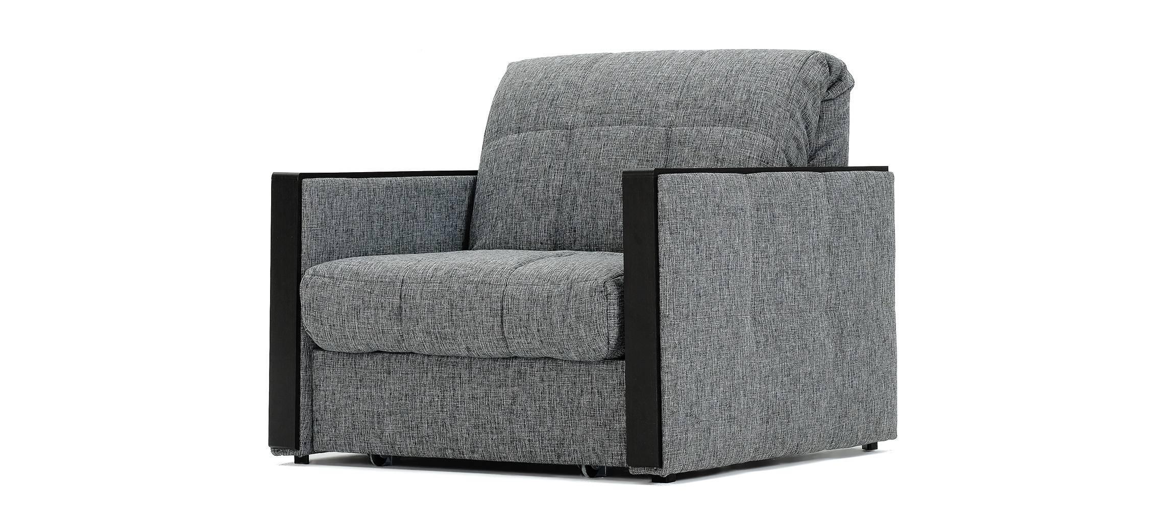 ЛИОН Кресло-кровать Рогожка Натура серый